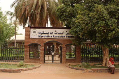 The Mycetoma Research Centre